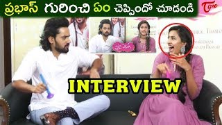 Sumanth Ashwin and Niharika Funny Interview || Happy Wedding || TeluguOne
