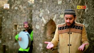 New Naat 2017 || SOHNY AQQA AA GAY || Millad Album of Juneed Baghdadi