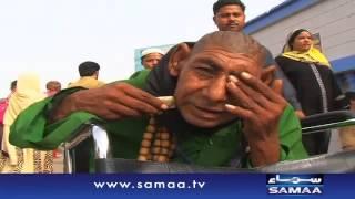 Mazaron Ki Haqiqat - Samaa Special - 09 June 2016