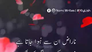 Whatsapp Status Urdu Love Poetry You And Me By Ms Music Jinni
