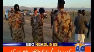 Geo Headlines 10 AM 09-April-2017
