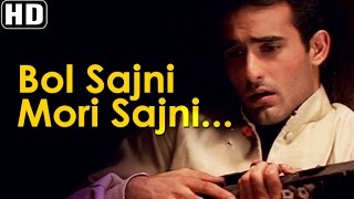 Bol Sajni Mori Sajni - Doli Saja Ke Rakhna Songs - Sonu Nigam - Kavita Krishnamurthy