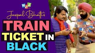 Jaspal Bhatti goes to buy railway ticket in black | FULL TENSION | Jaspal Bhatti, Vivek Shauq