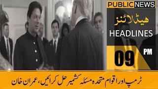 Public News Headlines | 09:00 PM | 25 January 2020