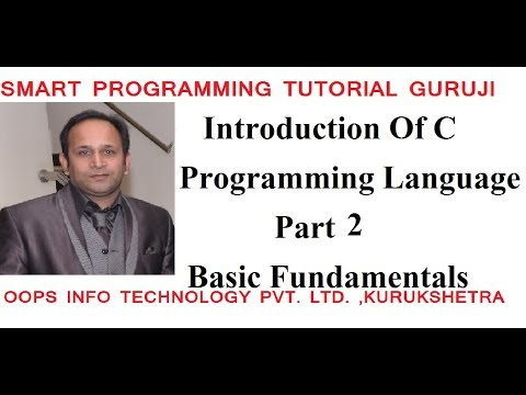 Introduction of CProgramming Language in hindi part 2