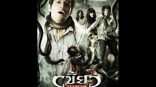 Hollywood Dubbed Hindi Movies HD - The Intruder (2010) -