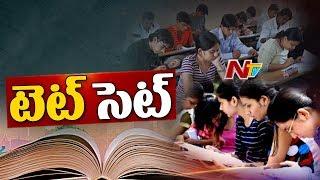 Minister Ganta Srinivasa Rao to Give Clarity on AP TET 2018 Exam Date Today    NTV