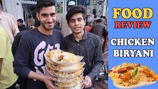 Best Chicken Biryani Of Pakistan | Street Food Of Pakistan | Chicken Biryani | Biryani Hou Tou Aisi