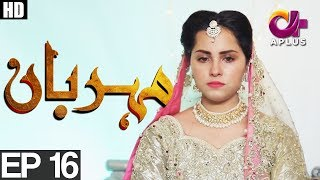 Meherbaan - Episode 16   A Plus ᴴᴰ Drama   Affan Waheed, Nimrah khan, Asad Malik