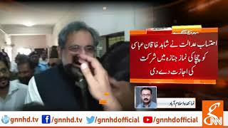 Accountability Court released Shahid Khaqan Abbasi on parole l 16 Sep 2019