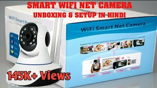 Smart Wifi Net Camera (V380) Unboxing and Setup in Hindi by 8t8 tech