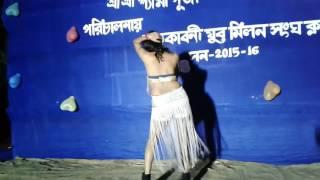 Dance hangama (purba mednipur)