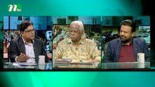 Ei Somoy | Episode 2438 | Talk Show | News & Current Affairs