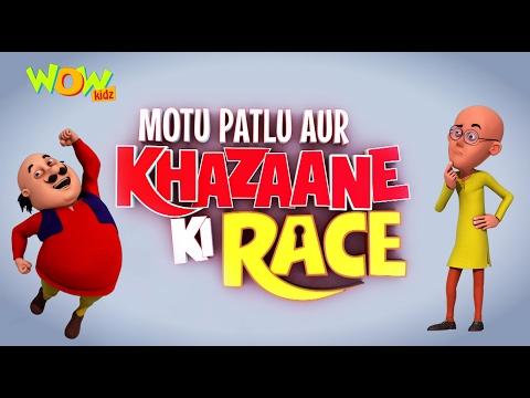 Motu Patlu Aur Khazaane Ki Race   Movie   WITH  ENGLISH, SPANISH & FRENCH SUBTITLES   Nickelodeon