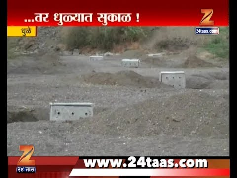 Dhule   Recharge Shaft Use To Increase Ground Water Level
