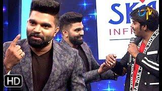 Sudheer | Rashmi | Pradeep | Funny Joke | Dhee Jodi | 29th  May 2019 | ETV Telugu