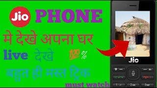 jio phone se photo par taj mahal lagaye|| new trick