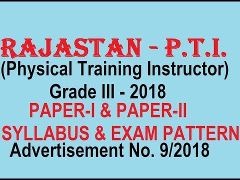 SYLLABUS & EXAM PATTERN OF Rajasthan Physical Traning Instructor PTI Recruitment 2018 पद 4500 RSMSSB