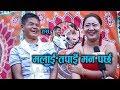 Sarswati HD-MP3 Download