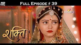 ehsas drama episode 43 43