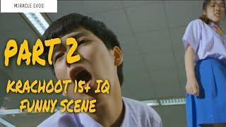 PART 2 Krachoot 15+ IQ Subtitle Indonesia | Funny Scene