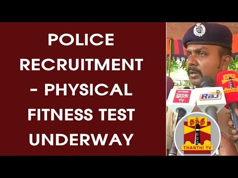 Police Recruitment - Physical Fitness Test underway | Thanthi TV