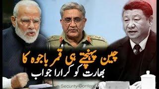 Qamar Bajwa Statement In China    Imran khan and qamar bajwa visit china