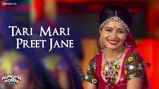 Tari Mari Preet Jane - Full Video | Hungama House | Jeet Kumar, Bhakti Kubavat | Falguni Pathak