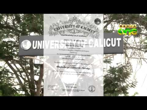 Calicut University makes huge faults in  Degree Certificate distribution