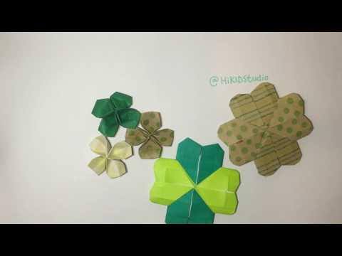 EASY St.Patrick's Day  Clover Origami ラッキークローバー折り紙  幸運四葉草摺紙 DIY