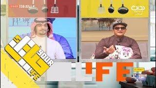 #حياتك58 |  ذكرتك والسما مغيمة ـ  بندر أبو زيده