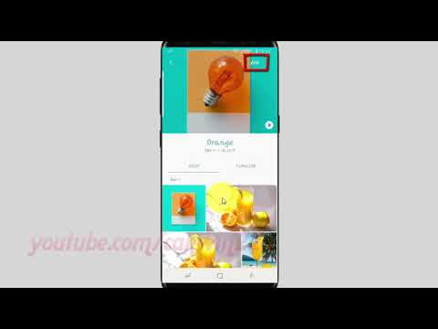 Samsung Galaxy S9 : How to add picture to story on gallery