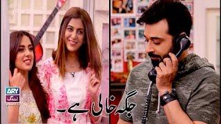 """Faysal Qureshi,Iqra Aziz,Faiq Khan & Fariya Hassan Playing """"Jagha Khali Hai"""" in Salam Zindagi"""