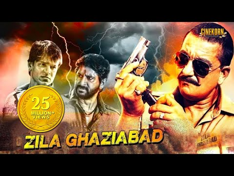 Xxx Mp4 Zila Ghaziabad Full Hindi Movie Sanjay Dutt Arshad Warsi Vivek Oberoi Latest Hindi Movies 3gp Sex