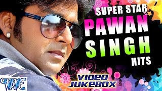 Super Star Pawan Singh Vol - 3 || Video JUKEBOX || Bhojpuri Hot Songs 2016 new