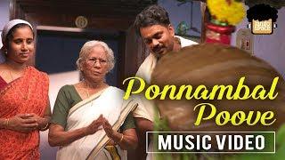 Ponnambal Poove   Onam Song   JANANI Short Movie   Sabarish Lal   Upamanyu Joseph   Mystic Arts   4K