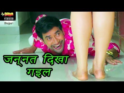 Xxx Mp4 Amrapali Dubey Dinesh Lal Yadav Romantic Bhojpuri Scene Quot MOKAMA 0 KM Quot 3gp Sex