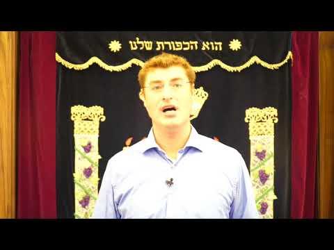Torah Portion 11/4/17: Abraham's Greatest Challenge
