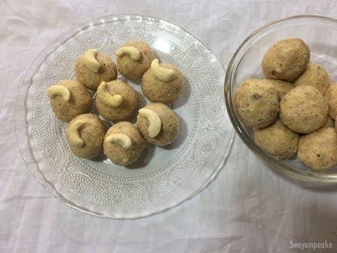 Rave Unde | Quick and Easy Rave Unde | Rava Laddu | Karnataka recipes