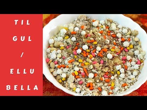 Ellu Bella Recipe in Kannada | Sankranti Special