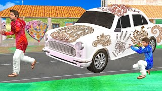 कार मेंहदी वाला चोर Car Mehendi Chor Hindi Kahaniya Comedy Video हिंदी कहानिया Hindi Comedy Video