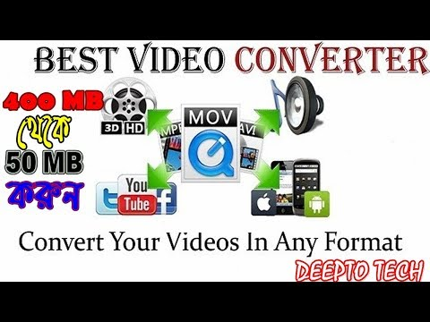 Best Video Converter 2018 | Convert Your Videos In Any Format - Deepto