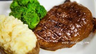 Steak (Beef Steak) Recipe