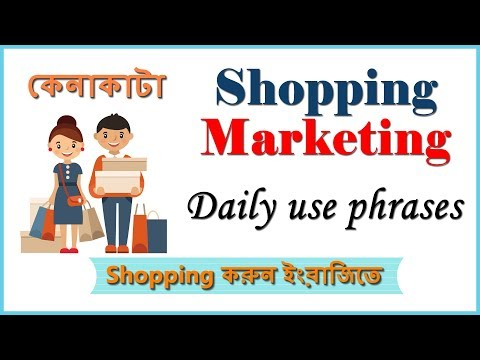 Shopping - Marketing | Daily use phrases | Conversation between customer and salesman
