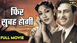 PHIR SUBAH HOGI - Raj Kapoor, Mala Sinha.