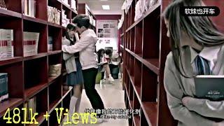 Korean Love Triangle Hindi Mix Korean Mix Panjabi Song 2018 Delicious Destiny