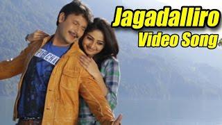 Ambareesha - Kannale - Kannada Movie Full Song Video