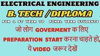 Download HOW TO START PREPARATION FOR COMPETITIVE EXAMS || ELECTRICAL ENGINEERING || Video