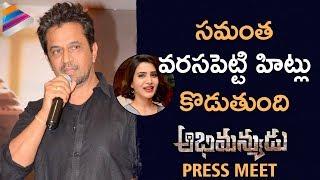 Arjun Super Words about Samantha | Abhimanyudu Movie Press Meet | Samantha | Telugu FilmNagar