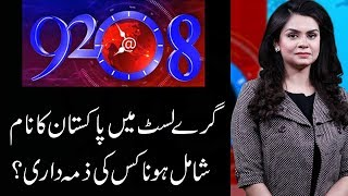 92 at 8   Exclusive Interview With Hassan Nisar   Saadia Afzaal   28 June 2018   92NewsHD